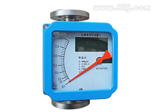 金属管浮子流量计量表(指针式)