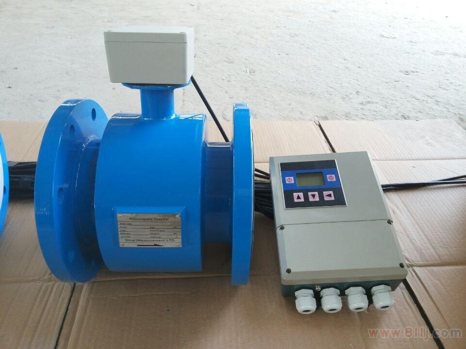 LDG-125S电磁流量计