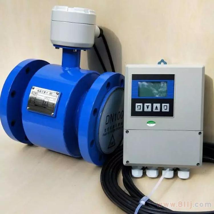 LDG-350S型电磁流量计