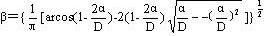 多孔流量计直径比与相对高度之间的关系公式
